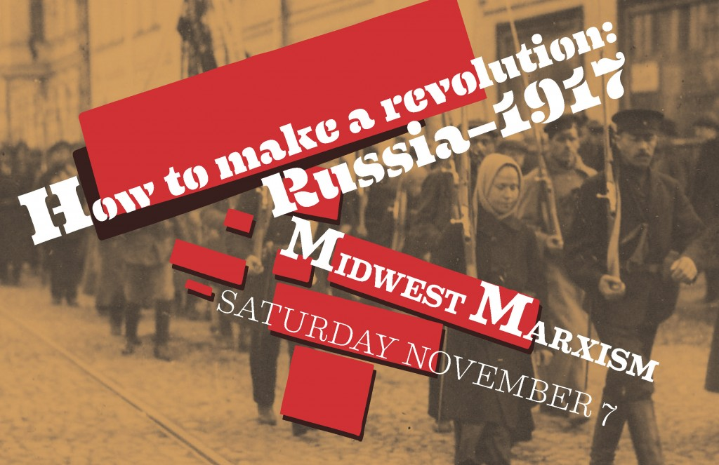 MidwestMarxismPoster
